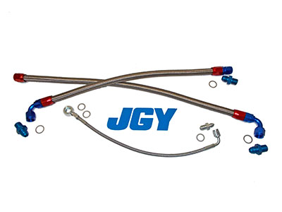 JGYCustoms com - SE-R/G20/NX Turbo Kits
